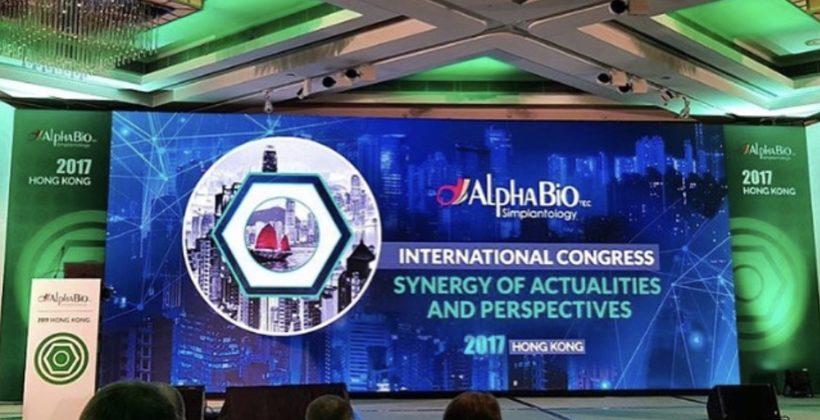 Стоматология Народная на международном конгрессе «Синергия актуалий и перспектив»
